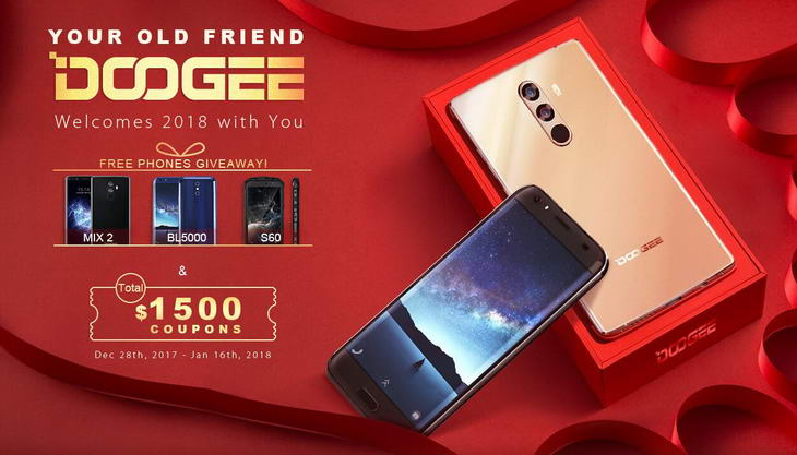 207-doogee-coupons-2018